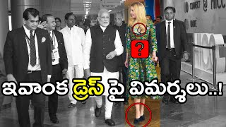 GES 2017 : Media Trolls On Ivanka Dress | Oneindia Telugu
