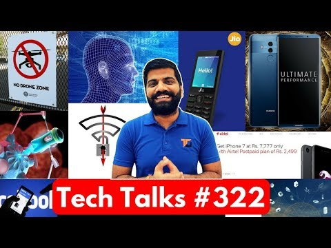 Tech Talks #322 - iPhone 7@7777Rs, WiFi Hack, Drone Aeroplane Accident, Robot Implant, Mate 10