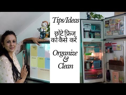Tips to Clean and Organize Small Fridge |  Tips for छोटे फ्रिज को कैसे Organize  करें