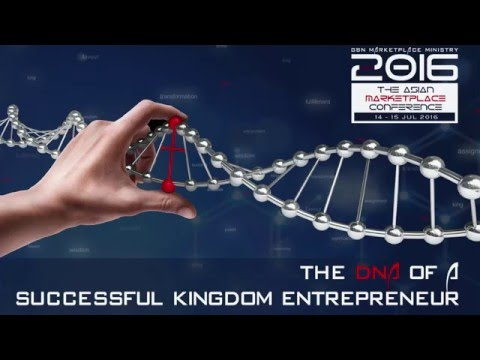 THE 10th ASIAN MARKETPLACE CONFERENCE (PUBLICITY VIDEO 2)