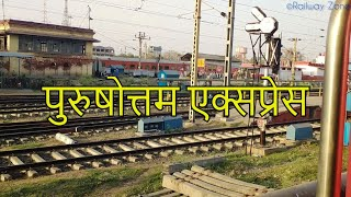 Arrival and Departure | Purushottam Express from PT. Deen Dayal Upadhyaya Junction