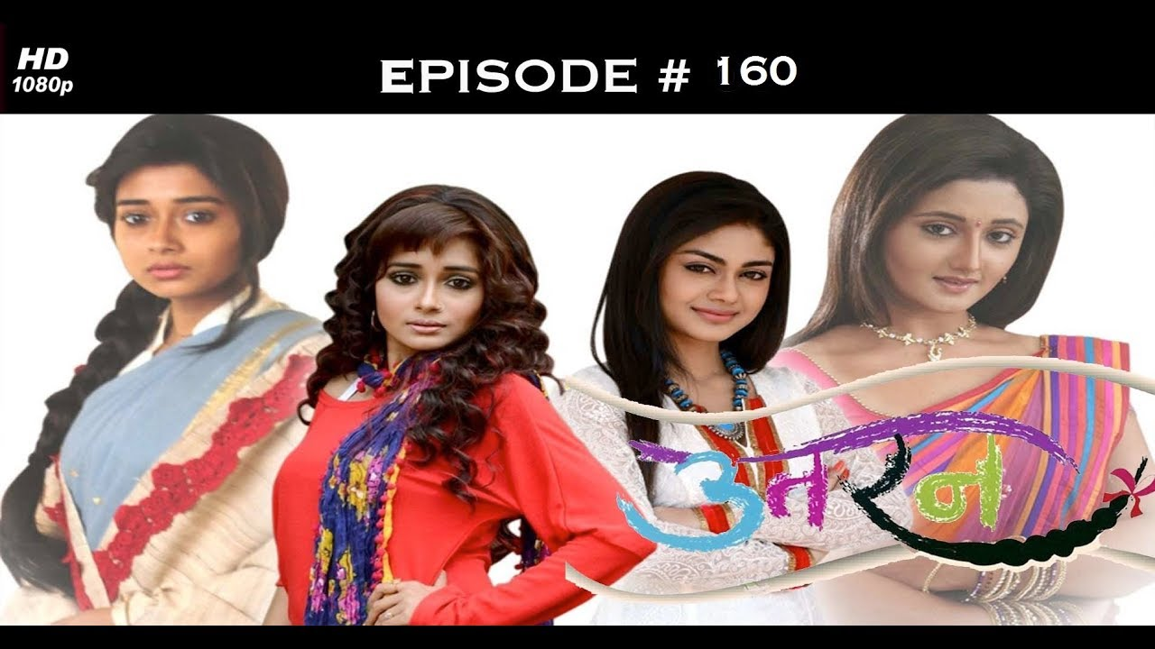 Uttaran - उतरन - Full Episode 160