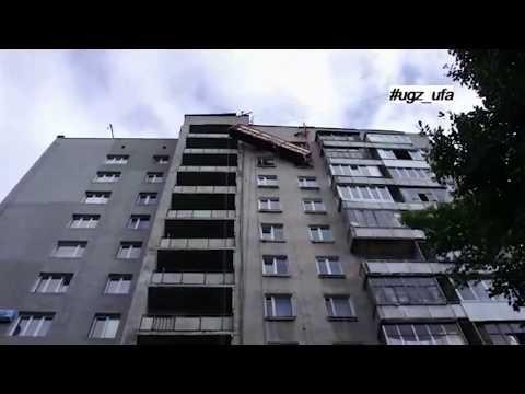 В Уфе строительная люлька с рабочими сорвалась с многоэтажного дома