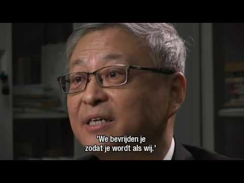 12/07/16 -Terzake Docu- De Chinese wereldorde-AIIB bank