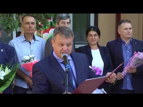 "Откриване на учебната 2017/2018 НУ ""Христо Ботев"""