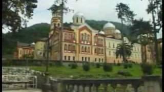 Новоафонский монастырь 01(, 2009-04-05T16:41:41.000Z)