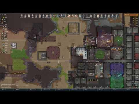 видео: rimworld (Альфа 16) #56 - Древнее зло