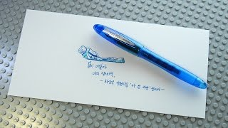 ASMR 모나미 만년필 올리카 소개(파랑색) - monami OLIKA