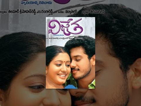 Vijetha Telugu Full Movie