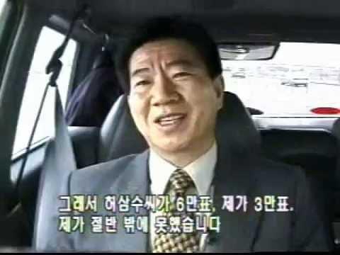 노무현 현장 다큐 - 노무현의 전쟁 1