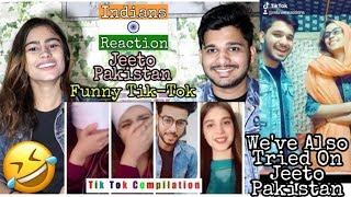 Indian Reaction On Jeeto Pakistan ( Fahad Mustafa) Funny Tik Tok Videos - M Bros
