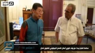 مصر العربية   محافظ المنيا يبحث مع وفد كوري أعمال المسح الجيولوجي للمليون فدان