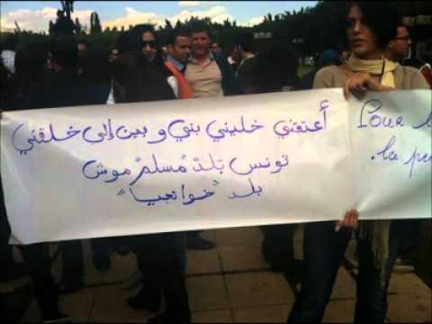"""Motivations de """"a3ta9ni"""" -- Journal -- Marche de Tunis."""