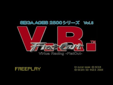 [PCSX2]Virtua Racing SEGA AGES 2500 Vol.8 V.R.バーチャレーシング -Flat Out-