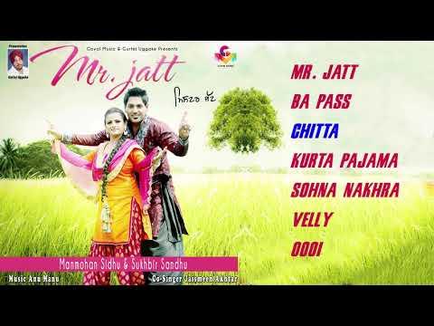 Mamohan Sidhu Sukhbir Sandhu | Mr Jatt | Jukebox | Goyal Music