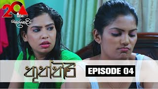 Thuththiri Sirasa TV 14th June 2018 Thumbnail