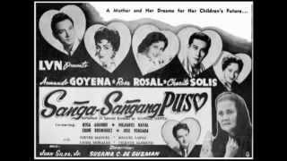 The Movies of Charito Solis 1955-1965