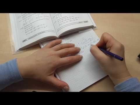 4.1 Квадрат суммы и квадрат разности. 7 класс 3 часть