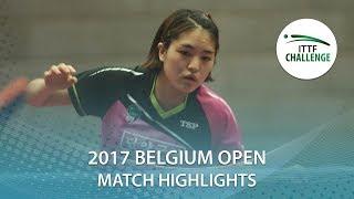 2017 Belgium Open Highlights Andreea Clapa vs Kim Haeun (Qual)