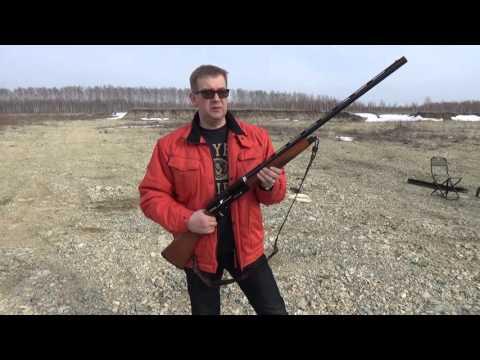 Купить гладкоствольное оружие гладк marocchi si12 grado3 760мм, орех ( orsis) по доступной цене в интернет-магазине охота или в розничном.