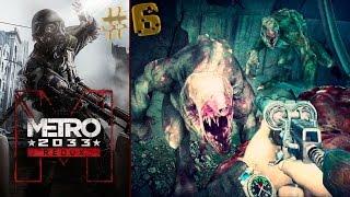Прохождение Metro 2033 Redux на PS4  Глава 3: Хан . Тургеневская. Кузнецкий мост. Prt #6