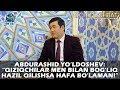 Abdurashid Yo Ldoshev Qiziqchilar Men Bilan Bog Liq Hazil Qilishsa Hafa Bo Laman mp3