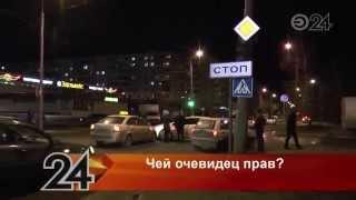 Очень агрессивный водитель такси в Казани