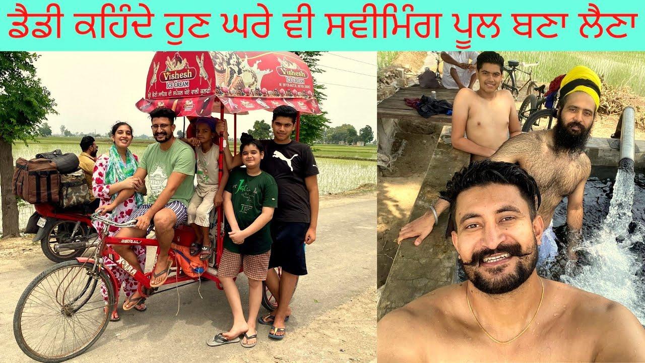 Haye Garmi   Sharan Khendi Kulfi Khani a   Motor te Pool a Banaya Jatt ne   Village Life of Punjab