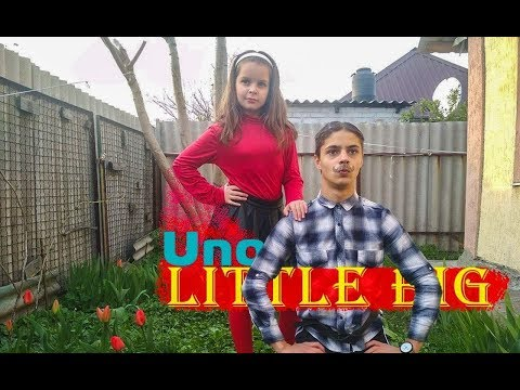 Little Big - Uno - (Пародия) Official Music Video - Eurovision 2020