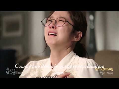 Ailee - Goodbye my love - Ost Fated to love you - Vostfr