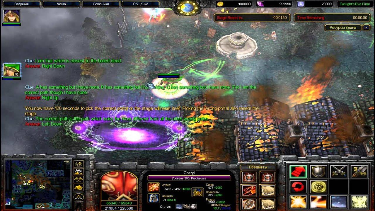 Twilight Eve ORPG Final [Doppelganger]