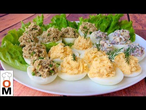 Фаршированные Яйца | Три Вида Начинки