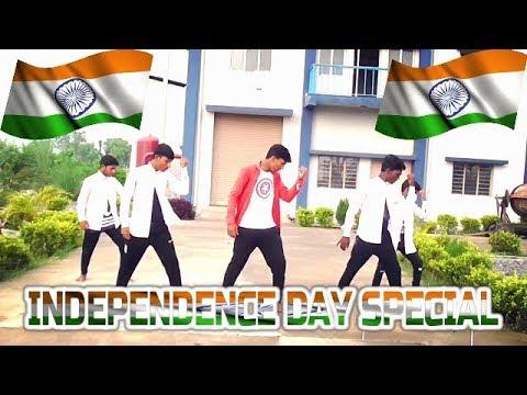 Suno Gaur Se Duniya Walo || By Pritam Dance Point|| Independence Day Special