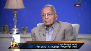 العاشرة مساء  نائب حزب الوفد :انا ضد اى حزب دينى لكن هناك اولويات لمواجهة الفكر المتطرف