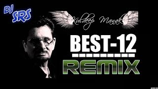 #NonStop  Super- Hit (12) Of Kuldeep Manak Remix | Best Of Kuldeep Manak | ਕੁਲਦੀਪ ਮਾਣਕ ਗੀਤ | DJ SRS