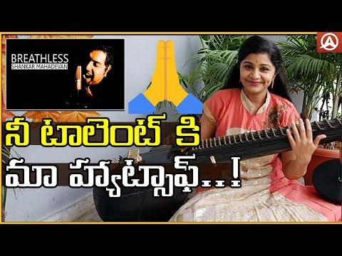Veena Srivani Breathless Song Performance Going Viral L Namaste Telugu