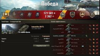 Т-54 перший зразок ''Майстер'' і купа медалей