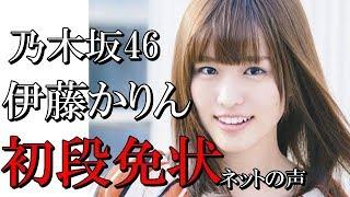 【関連動画】 音源 youtubeフリー音源.