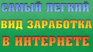 Куда можно Вложить 1500000 Рублей чтобы Заработать. Как Зарабатывать Большие Деньги в Интернете Каждый День!