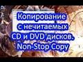 Dvd диск группы Accept