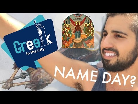 What is a Name day? A Greek Celebration on Dekapentavgusto August 15th in NYC