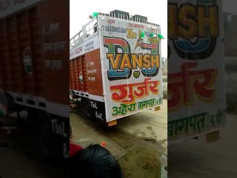 Dj  Vansh Gujjar Baghpat Mera Rang De Basanti Chola Mix By Dj Varun