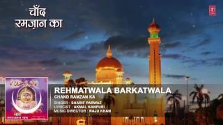 REHAMATWALA BARKATWALA : SHARIF PARWAZ (Qawwali) || T-Series Islamic Music
