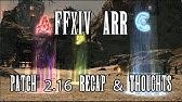 FFXIV 2 15 0262 Waymarks (60 Sec Guide) - YouTube