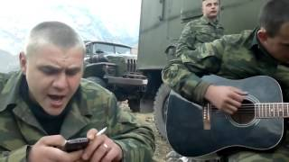 Армия  песни под гитару