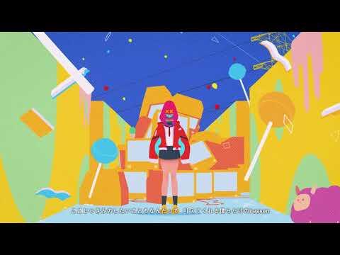 Clockwork  Feat. Uyuni / 堂村璃羽