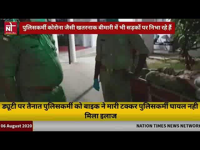 LUCKNOW घायल पुलिसकर्मी को ट्रामा पहुंचाने के बाद भी नहीं मिला घंटे भर तक इलाज