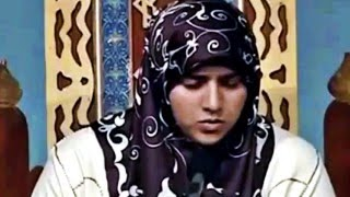 HAJAR BOUSSAK - سورة آل عمران - هاجر بوساق