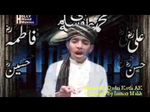 Ali Rehan Qadri Kotli (AK) Ho Gaya Kis Se Bara