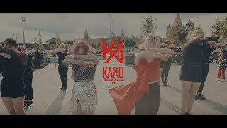 [KPOP IN PUBLIC CHALLENGE] K.A.R.D. - BOMB BOMB Dance cover by GREAT MICHIN and C.O.